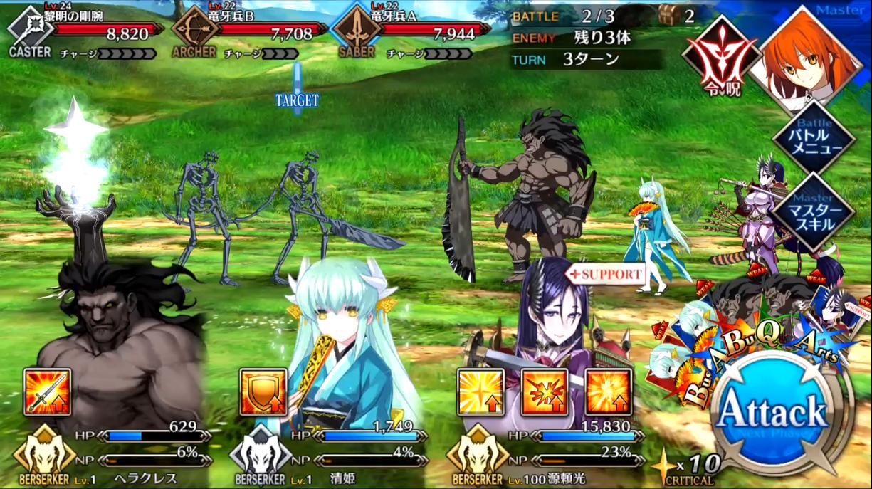 第4節 雷光と女神2 Battle2/3