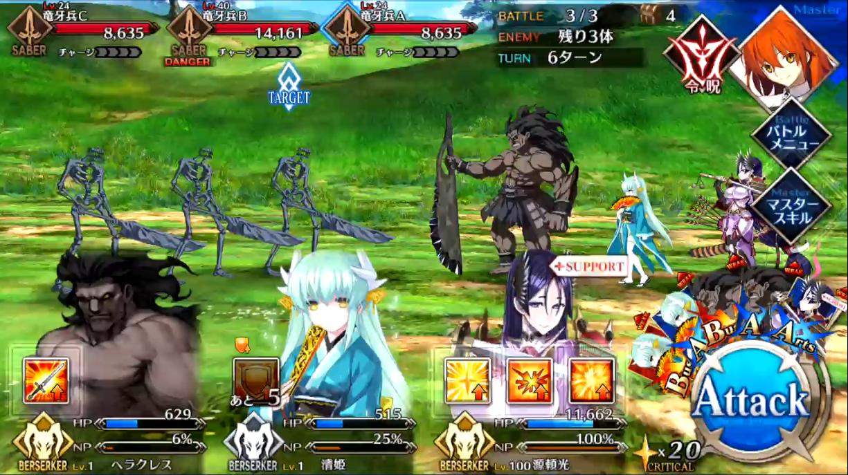 第4節 雷光と女神2 Battle3/3