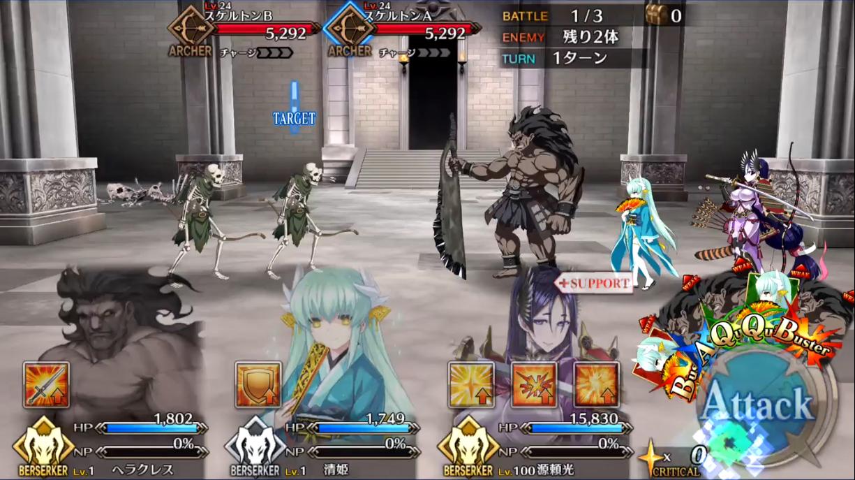 第4節 雷光と女神3 Battle1/3