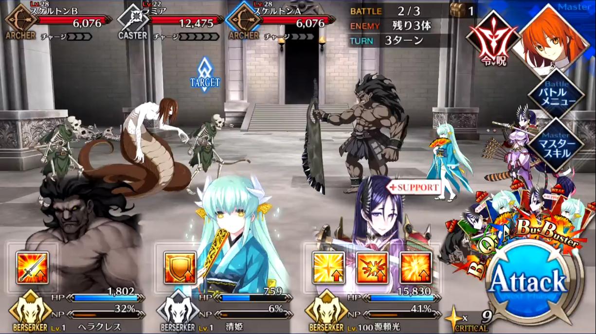 第4節 雷光と女神3 Battle2/3