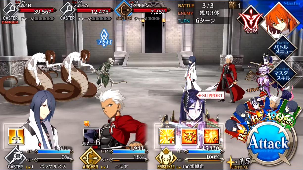 第4節 雷光と女神3 Battle3/3