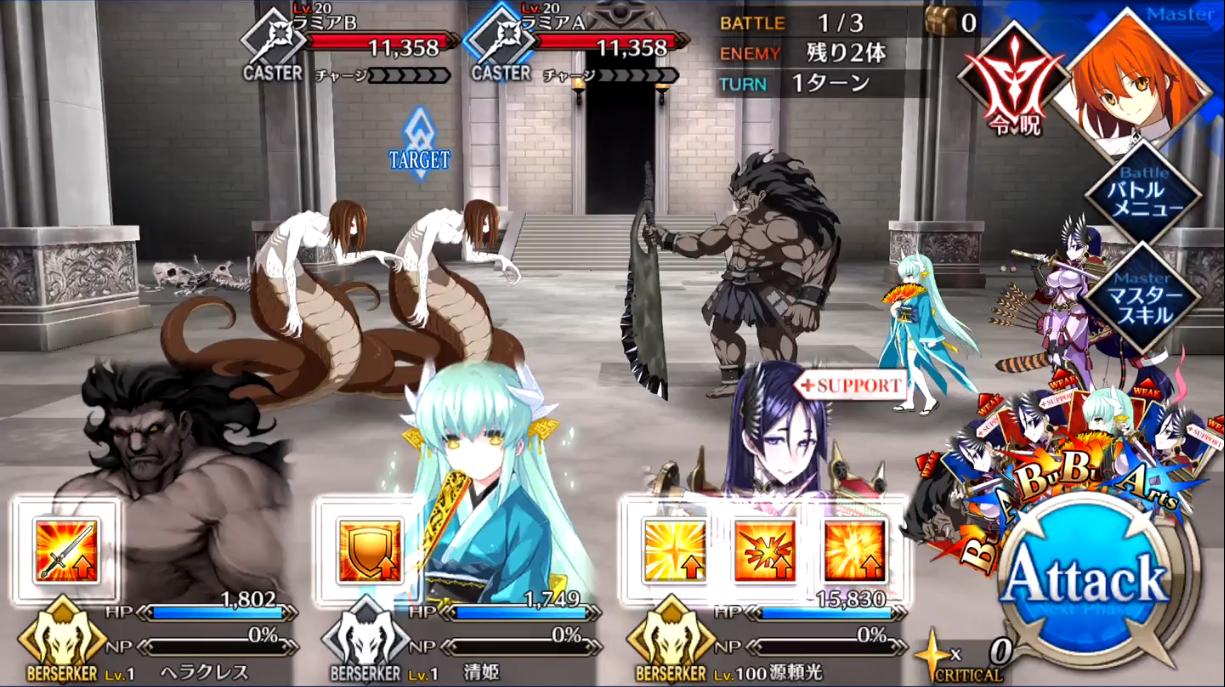 第4節 雷光と女神4 Battle1/3