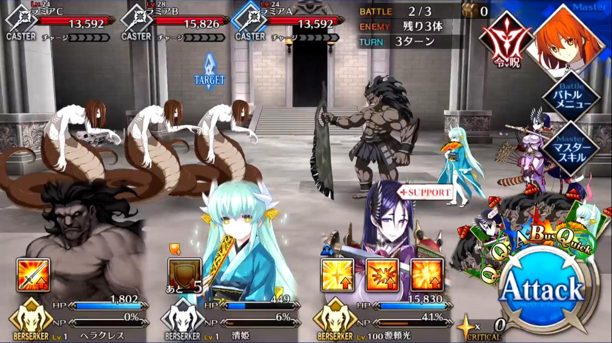 第4節 雷光と女神4 Battle2/3