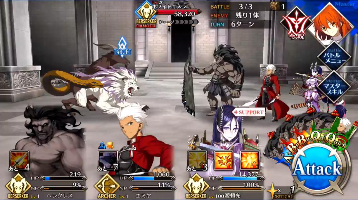 第4節 雷光と女神4 Battle3/3