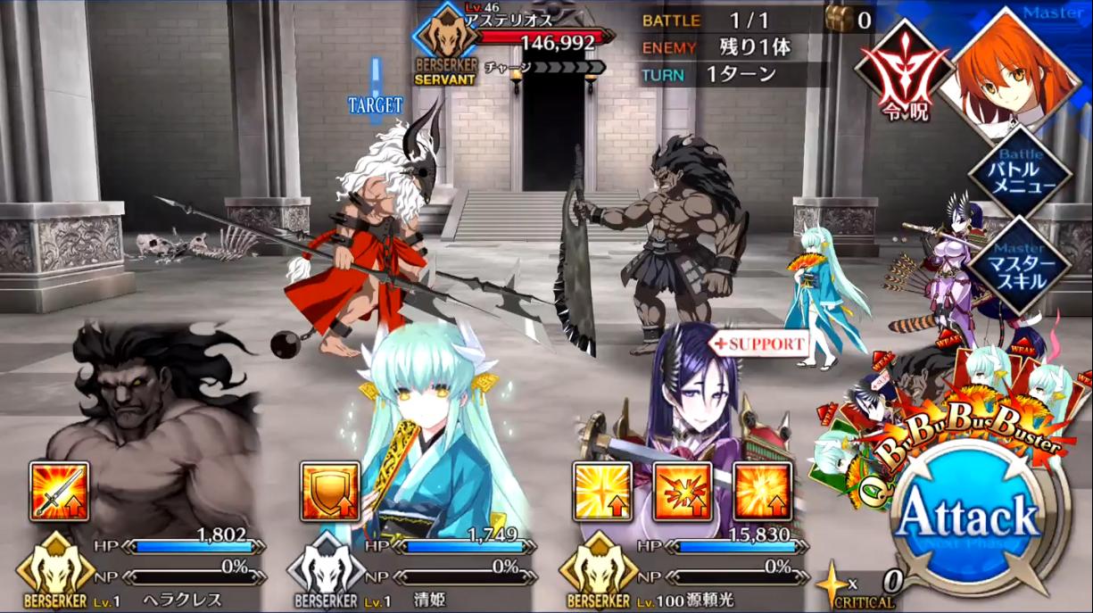 第4節 雷光と女神5 Battle1