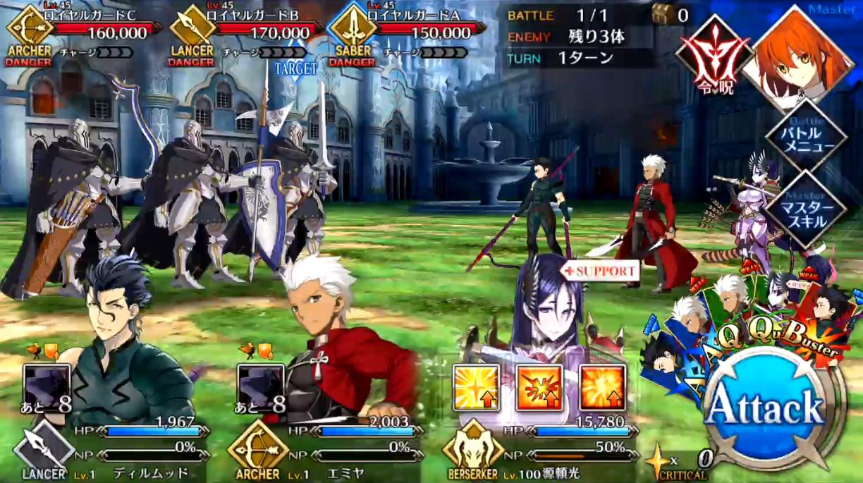 第17節 レプリカ(4/5)1 Battle1