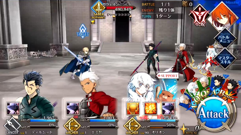 第17節 レプリカ(4/5)2 Battle1