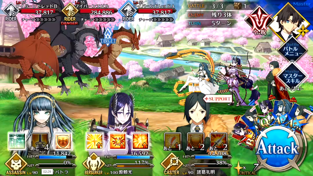 レジスタンス1 Battle3/3