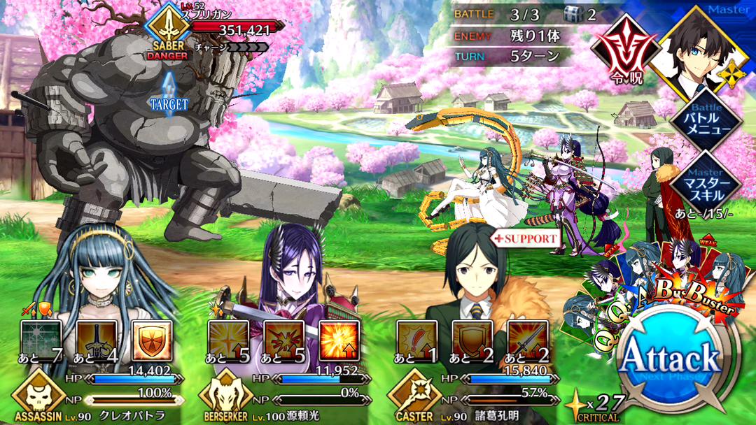 レジスタンス3 Battle3/3