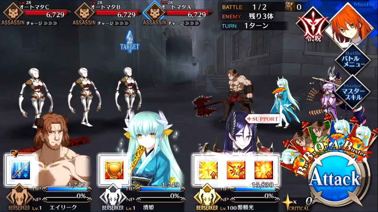 第2節 ロンディニウムの騎士1 Battle1/2