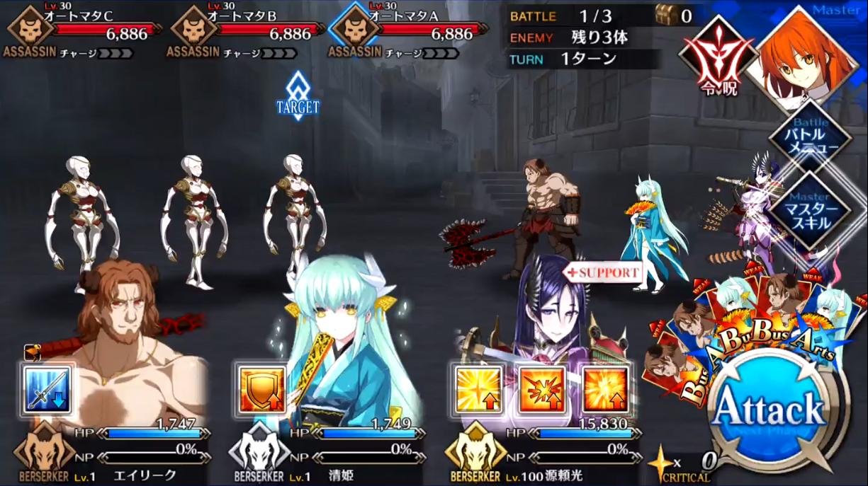 第2節 ロンディニウムの騎士3 Battle1/3