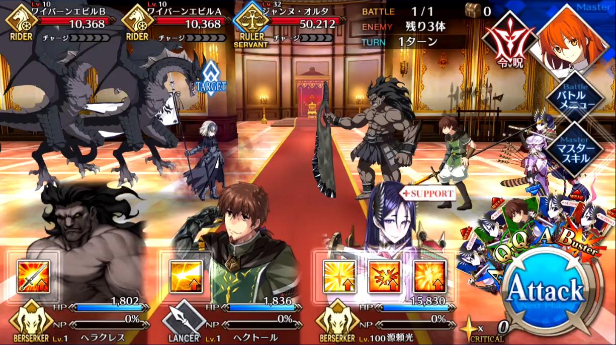 第15節 竜の魔女2 Battle1