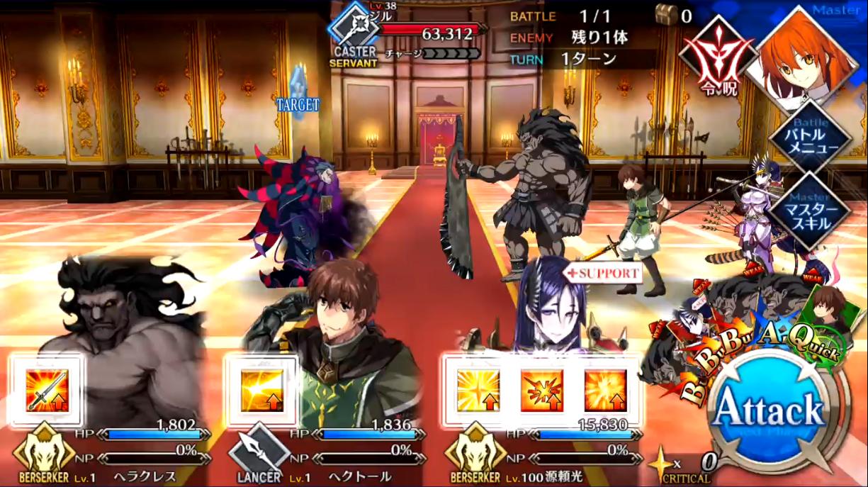 第15節 竜の魔女3 Battle1
