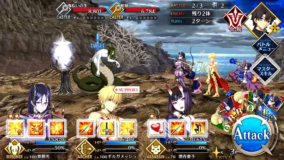 三途茶屋 初級 Battle2/3