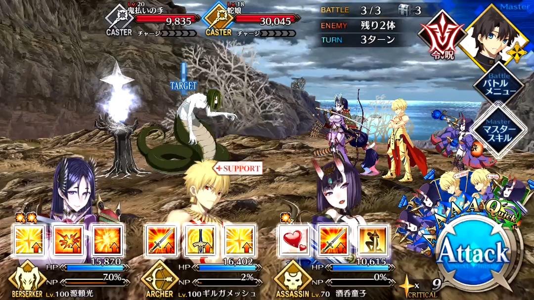 三途茶屋 初級 Battle3/3