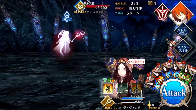 第14節 さよなら、冥界の女神2 Battle2/3
