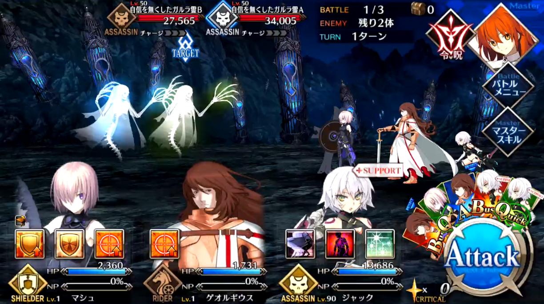 第14節 さよなら、冥界の女神3 Battle1/3