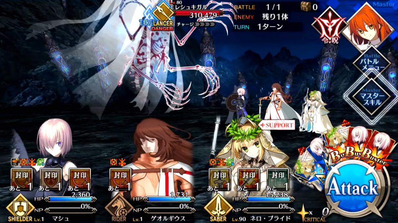 第14節 さよなら、冥界の女神6 Battle1