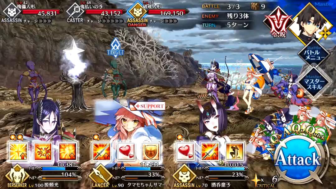 死出の坂 鬼級 Battle3/3