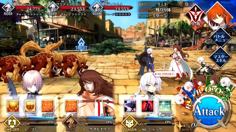第1節 神代にて3 Battle1