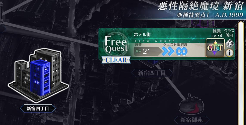 新宿4丁目(ホテル街)