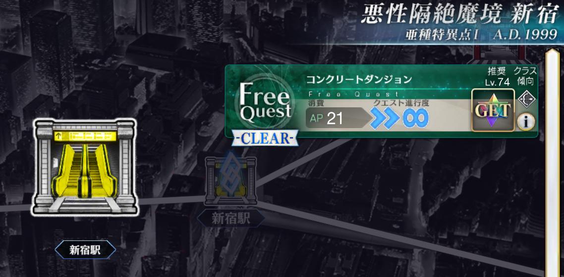 1.5章 新宿駅