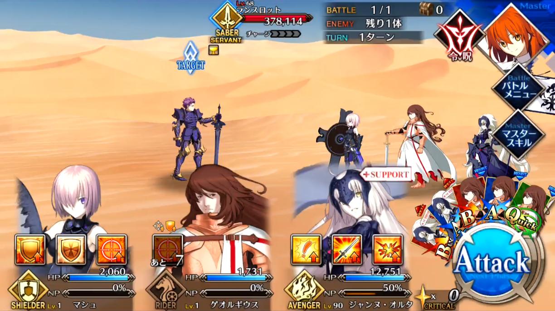 第15節 神王オジマンディアス(1/3)  Battle1