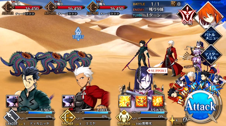 第15節 神王オジマンディアス(2/3)2  Battle1