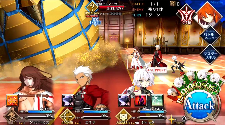 第15節 神王オジマンディアス(3/3)2  Battle1