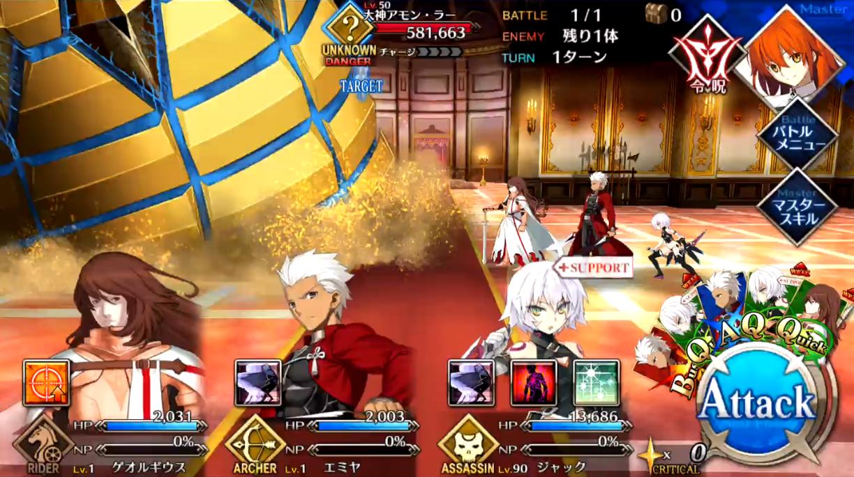 第15節 神王オジマンディアス(3/3)3  Battle1