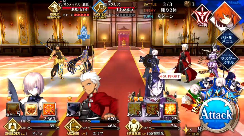第15節 神王オジマンディアス(3/3)4  Battle3/3