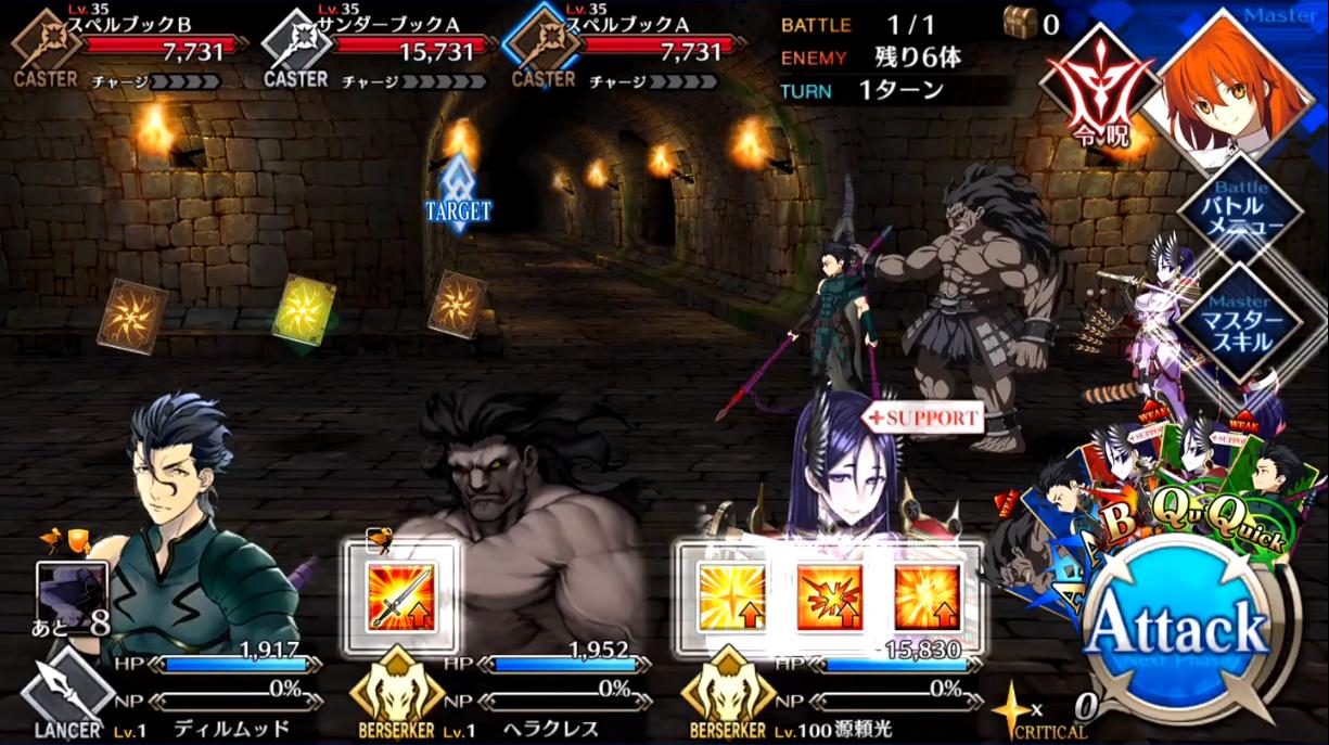第8節 死せる魔術教会5 Battle1