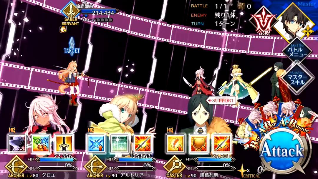 沈める森の美女(3/4)2 Battle1