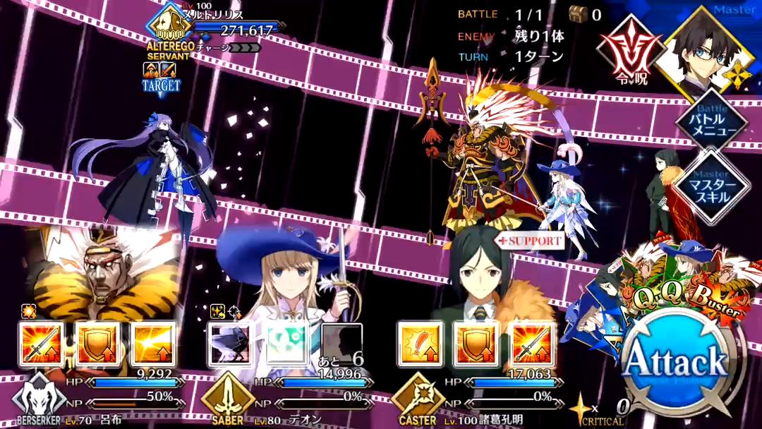 沈める森の美女(4/4) Battle1