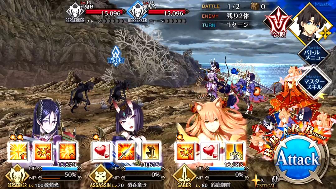 第六幕 主従 Battle1/2