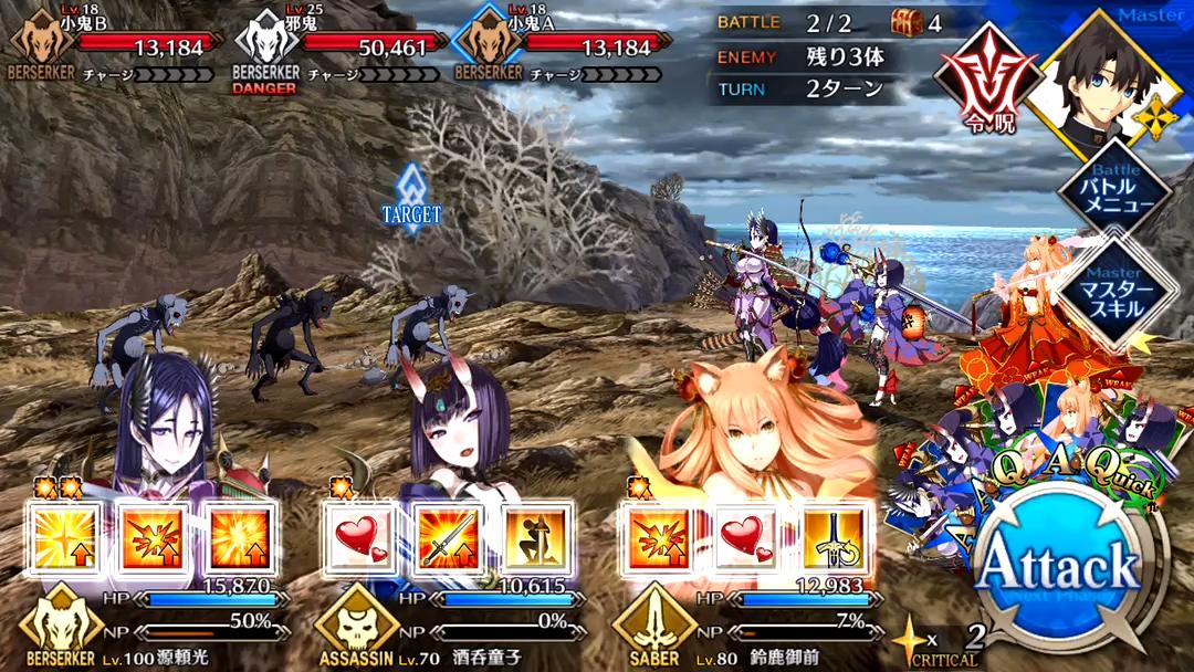 第六幕 主従 Battle2/2
