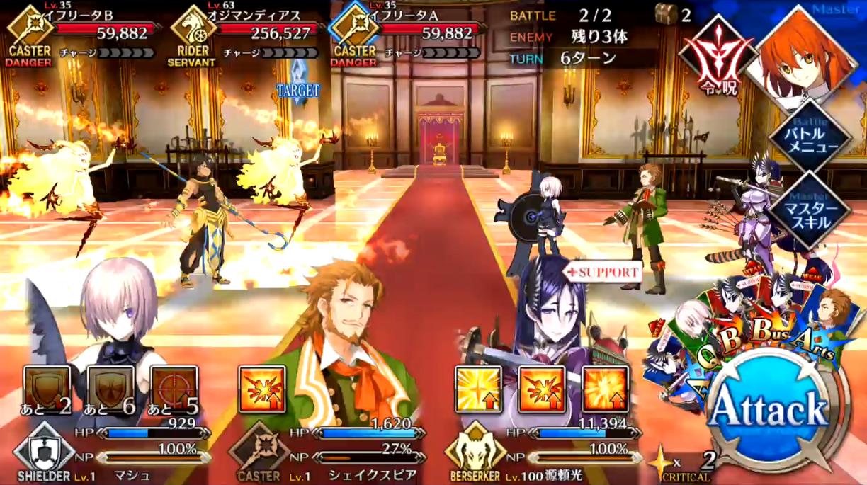 第2節 太陽王の晩餐(2/2)1 Battle2/2