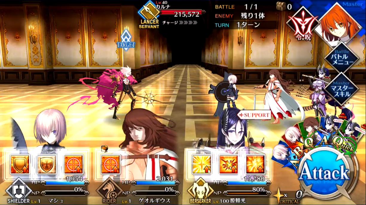 第15節 高き城の王2 Battle1