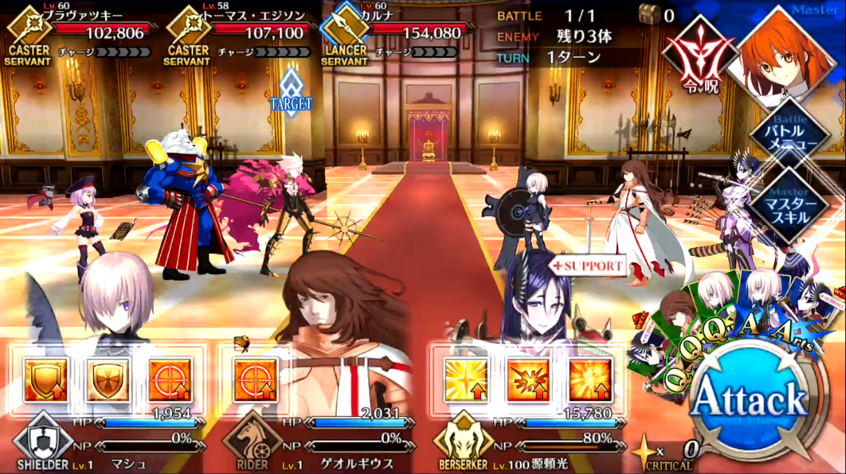 第15節 高き城の王3 Battle1