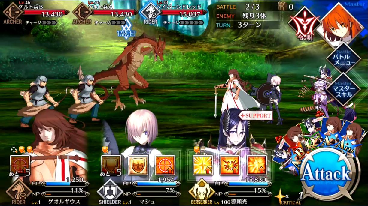 第11節 ザ・ロック1 Battle2/3