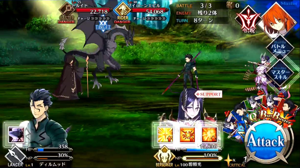 第11節 ザ・ロック1 Battle3/3