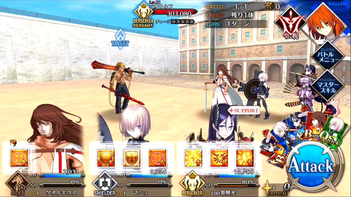 第11節 ザ・ロック4 Battle1