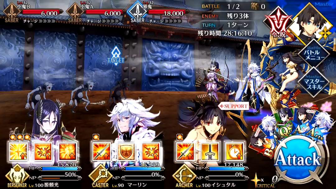 技喰丸 討伐戦 上級 Battle1/2