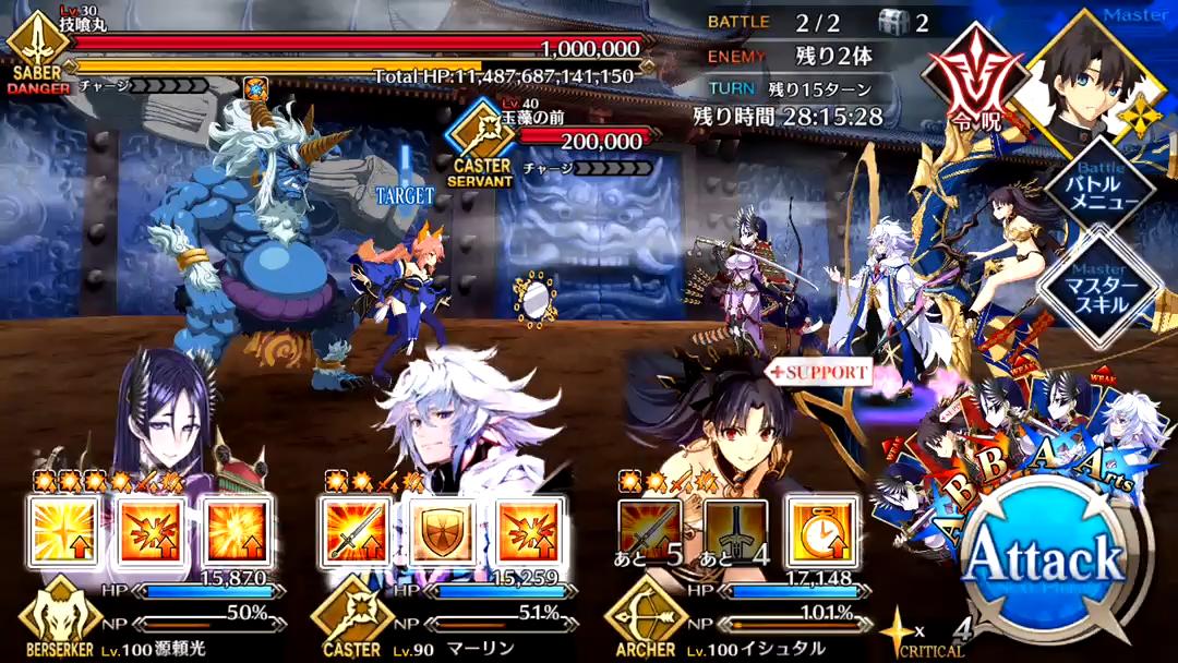 技喰丸 討伐戦 上級 Battle2/2