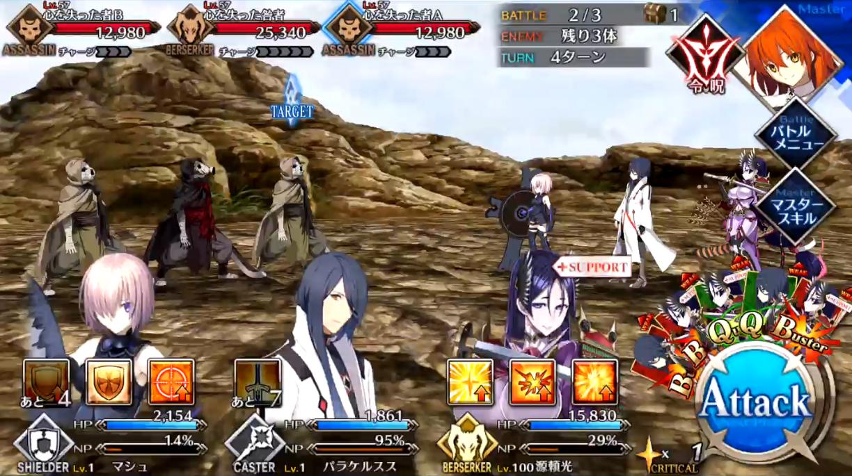 第7節 遊撃騎士モードレッド2 Battle2/3