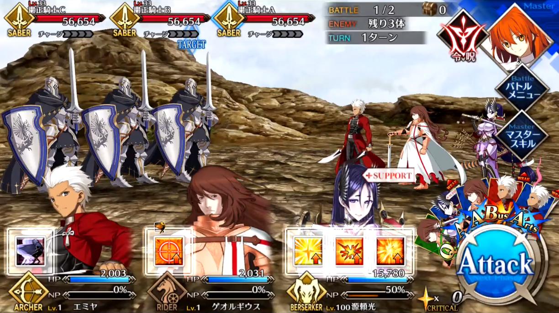 第7節 遊撃騎士モードレッド3 Battle1/2