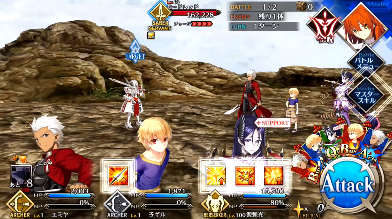 第7節 遊撃騎士モードレッド4 Battle1/2