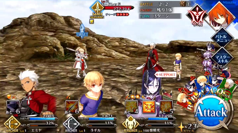 第7節 遊撃騎士モードレッド4 Battle2/2