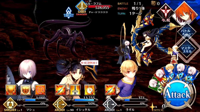 第21節 絶対魔獣戦線メソポタミア(Ⅰ)6 Battle1
