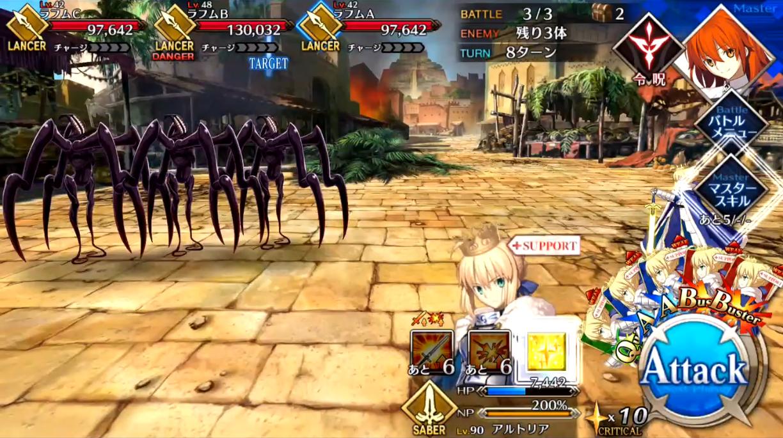 第21節 絶対魔獣戦線メソポタミア(II)1 Battle3/3
